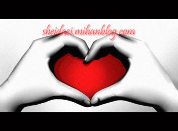 طراحی قلب